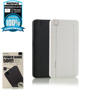 Power bank Proda PPP-16 5000 mAh