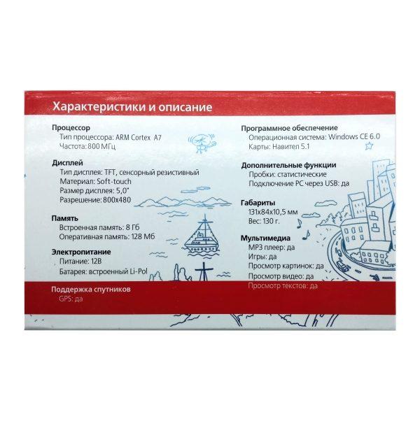 GPS-Навигатор-Pioneer-5``