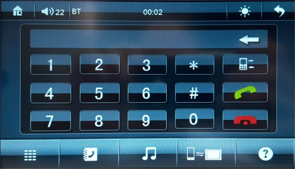 автомагнитола 7008UI bluetooth