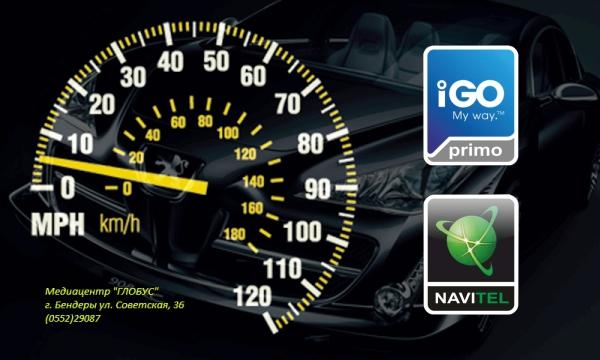 автомагнитола 7018G GPS