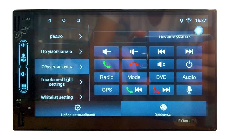 Автомагнитола FY6503 Android