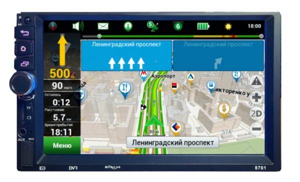 2din автомагнитола Android 8701 7``/ GPS