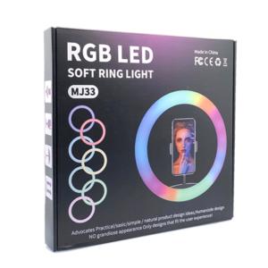 Кольцевая лампа MJ33 RGB