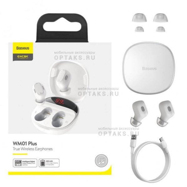Беспроводные наушники Baseus WM01Plus